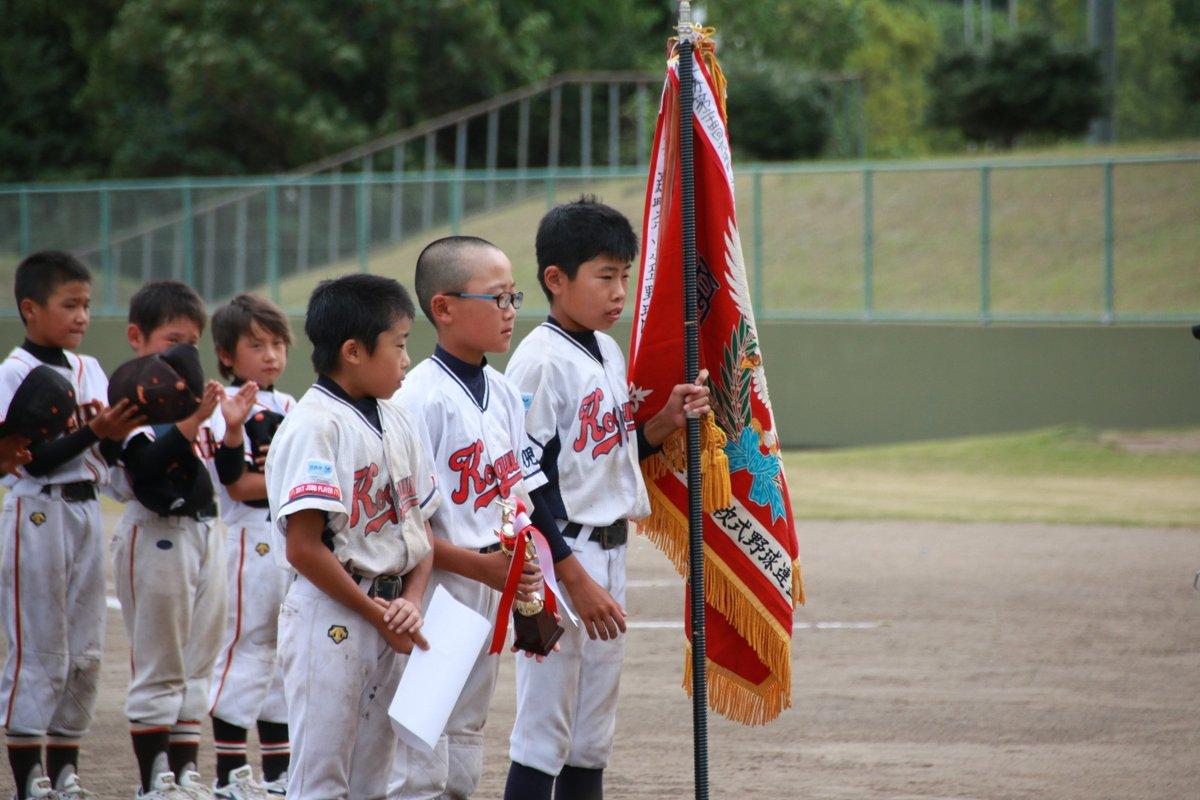 【結果】第37回九州地区少年軟式野球親善交流大会