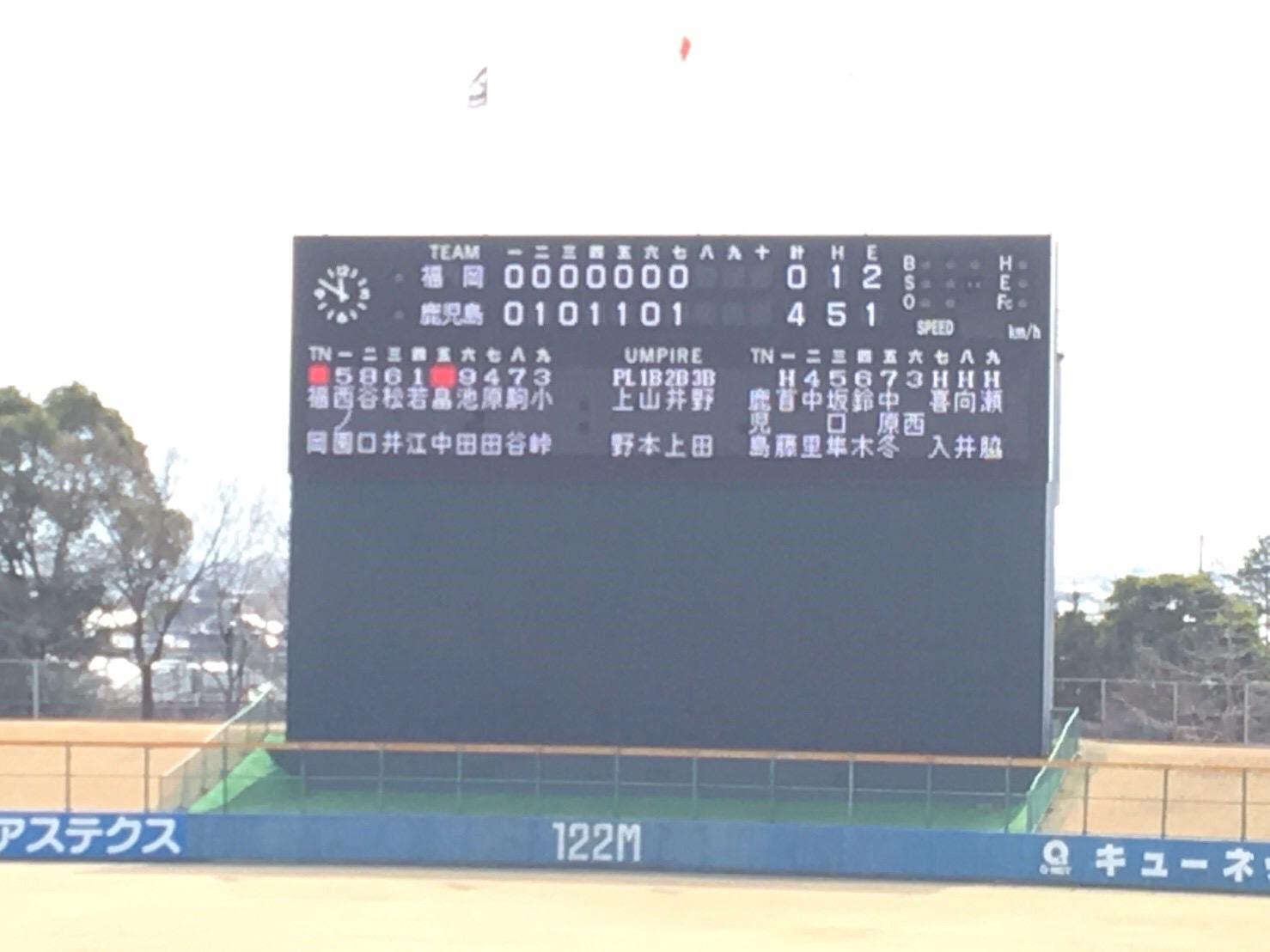 第5回 九州各県地域選抜学童軟式野球 in 八代