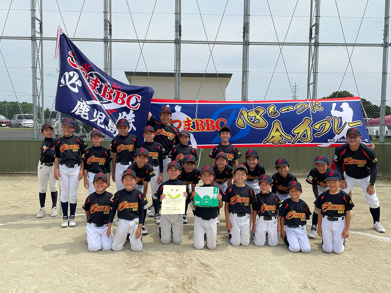 【結果】第49回鹿児島県スポーツ少年団交歓大会