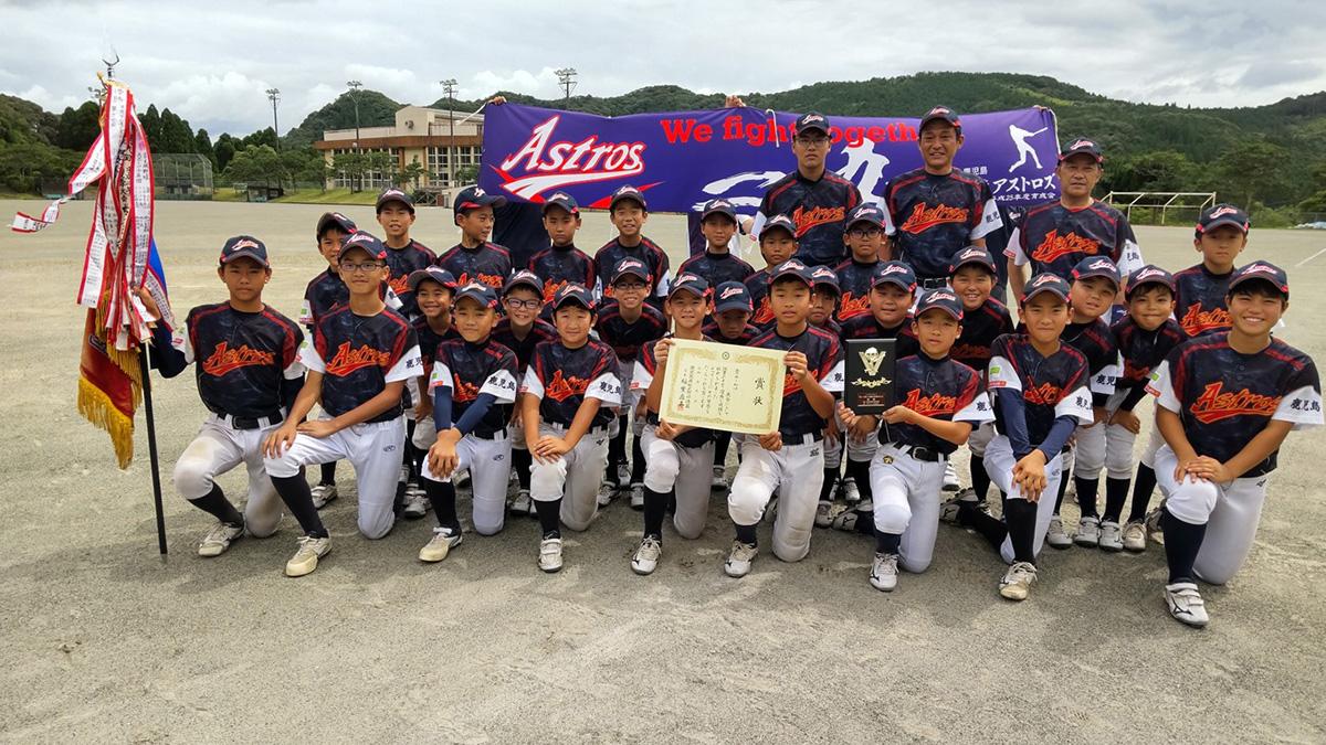 【結果】マクドナルドカップ 第27回県下学童軟式野球夏季大会